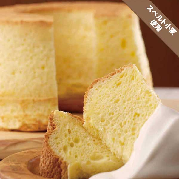 【5月のDeliceDay】ふらのミルクシフォンの画像