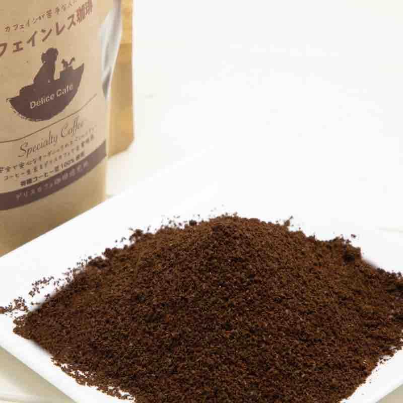 カフェインレス珈琲「挽き豆」業務用1Kgの画像