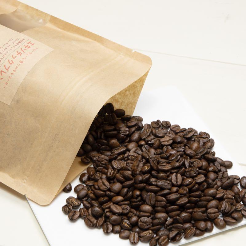 エキゾチックブレンド「豆のまま」業務用1Kgの画像
