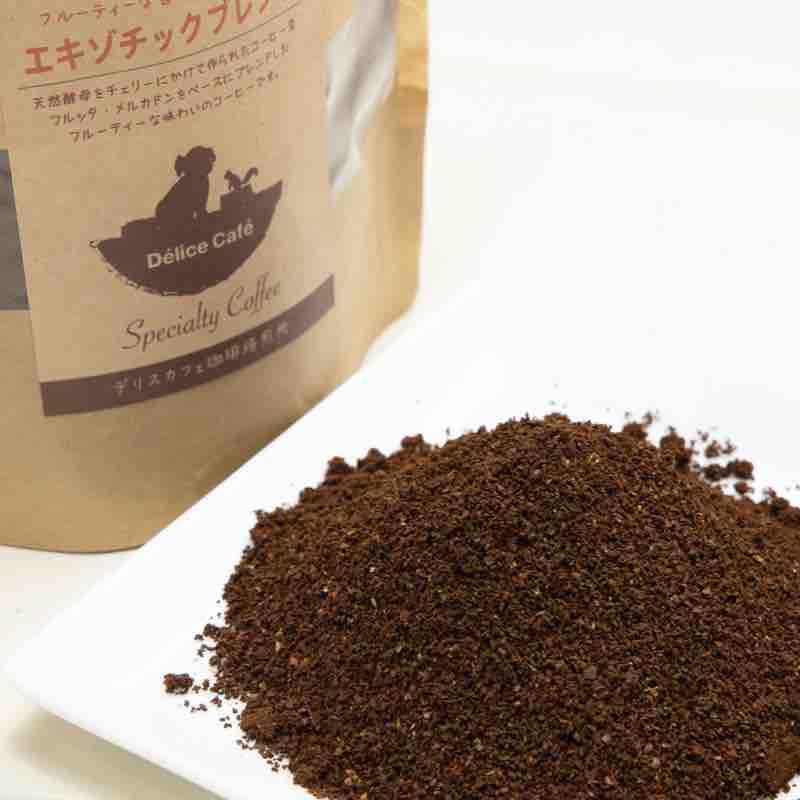 エキゾチックブレンド「挽き豆」業務用1Kgの画像