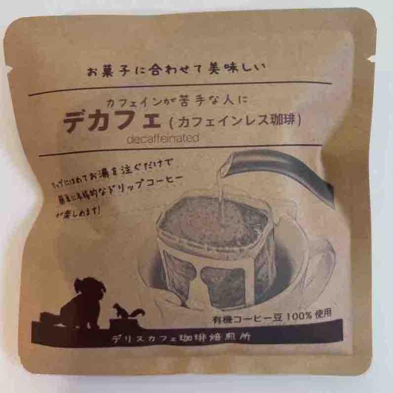 ドリップバッグ 8袋「カフェイの画像